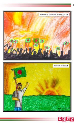 shamahar-final-2016_Page_27