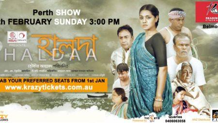 [perthbashi] Fwd: Invitation to watch Bangladeshi masterpiece Haldaa!!
